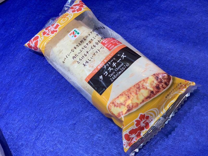 セブン‐イレブンが沖縄初出店 「タコライス」など記念メニューも登場