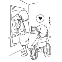 エレベーターの壁に大きな鏡 実は車いす用のバック…