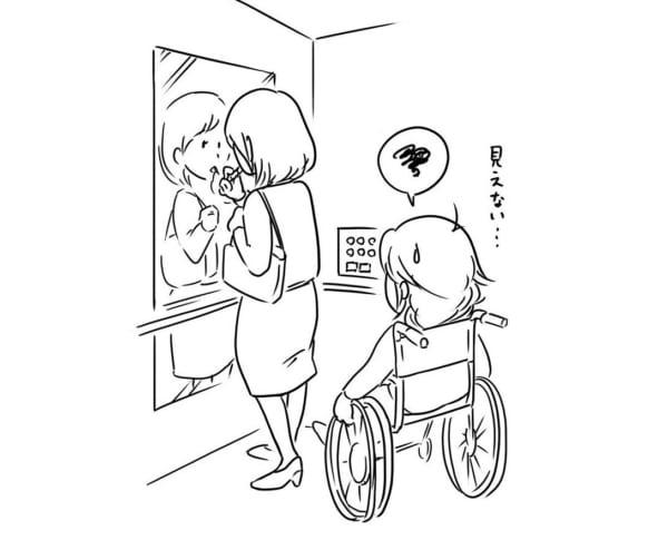 エレベーターの壁に大きな鏡 実は車いす用のバックミラーだったんです