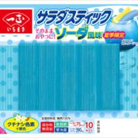 カニかま「サラダスティック」から水色をした「ソーダ風味」新発売
