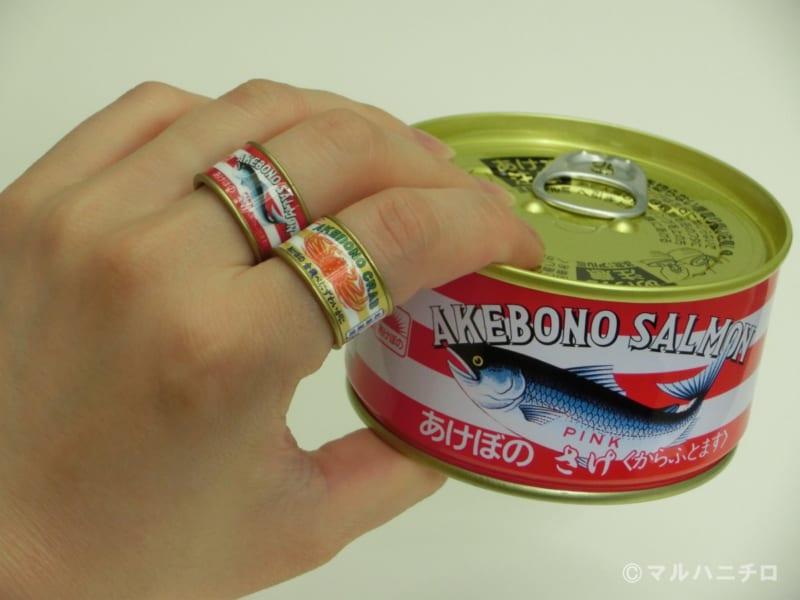缶詰が指輪に!ネットで話題の「缶詰リング」が商品化決定