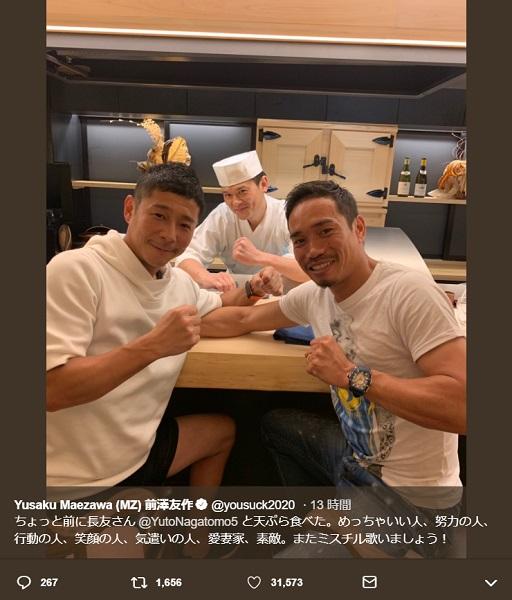サッカー日本代表の長友とZOZOTOWN前澤社長がミスチルを熱唱