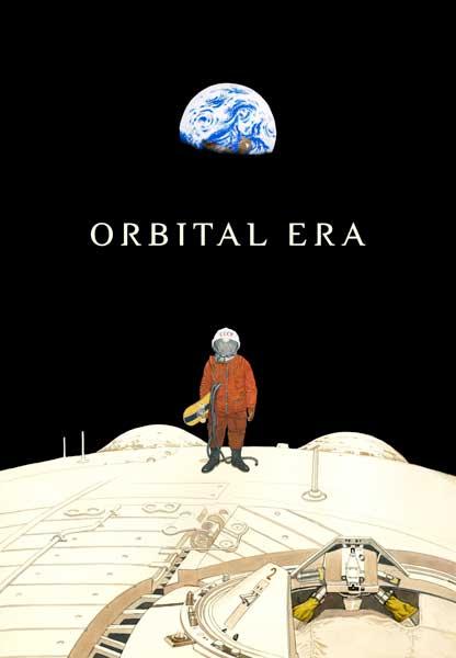 大友克洋の新作映画「ORBITAL ERA」制作決定 「AKIRA」新アニメも