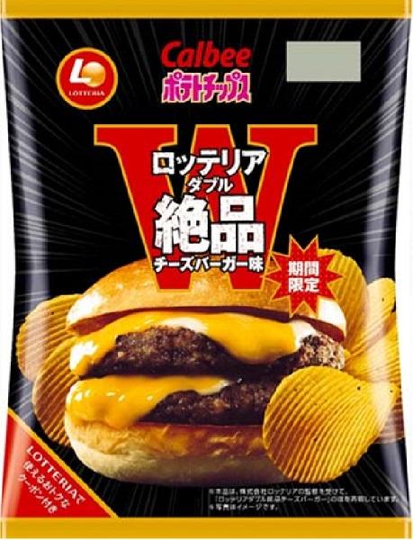 ロッテリアとカルビーがコラボ ダブル絶品チーズバーガー味のポテチが発売
