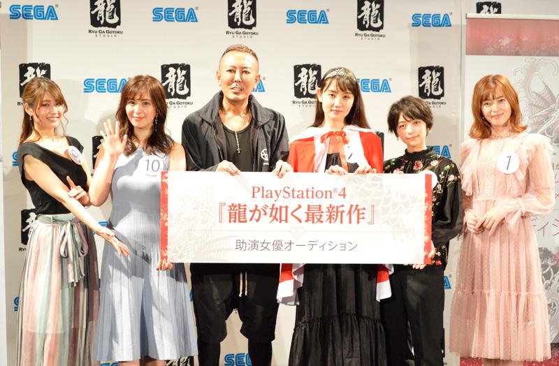 「龍が如く最新作」助演女優オーディションのグランプリがついに決定!