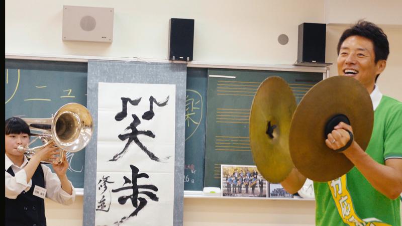 """オリジナルの""""修造漢字""""も飛び出した松岡修造「超メガ応援」ムービー公開"""