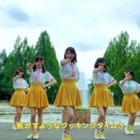 NHK発の地下アイドル「サニーサイドアップ」がデビュー!M…