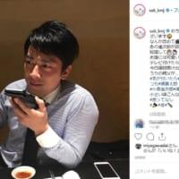 小泉進次郎と滝川クリステルの結婚発表に上地雄輔「スゲー変な感…