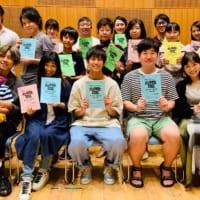 「中学生日記」がラジオドラマ「元中学生日記」として復活!佐野…