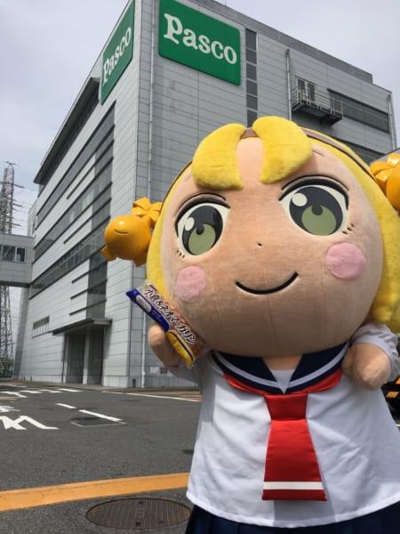 名古屋と言えばこれだがね!「八十亀ちゃんかんさつにっき」が⼩倉&ネオマーガリンとコラボ