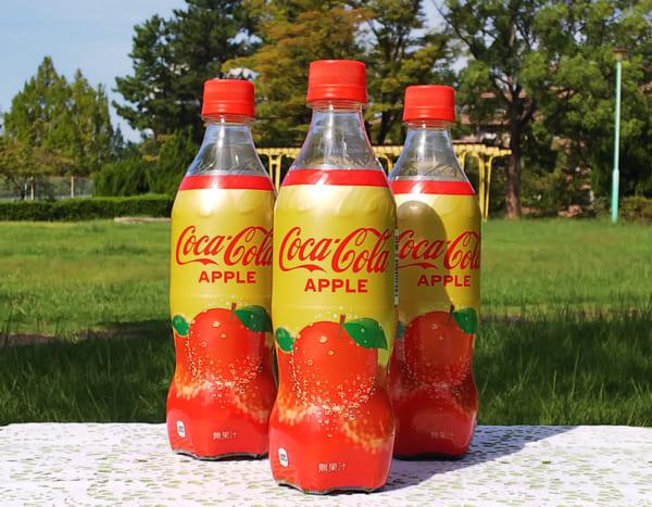 リンゴがふわっ 世界初の「コカ・コーラ アップル」飲んでみた