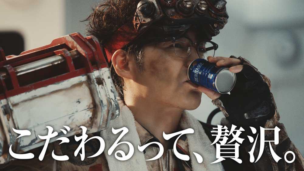 ロケット素材の「宇宙スマホケース」が当たるキャンペーンも! 安田顕の職人魂に惚れるダイドーブレンド デミタス新CM