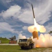THAAD迎撃ミサイル 離れた場所の無人ランチャーからミサ…