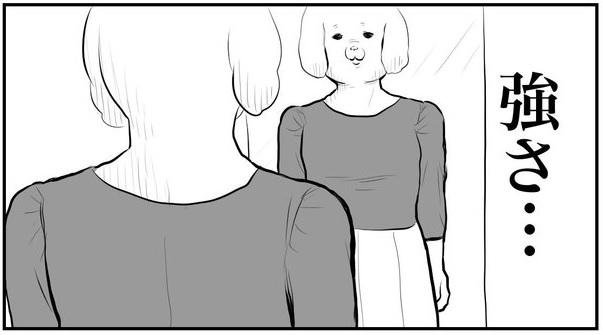 肩のデザインが可愛い服に出会えたのに……いかり肩や肩幅広め女子の絶望感