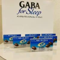 チョコが睡眠の質を改善 ホテル「レム」がグリコとコラボし宿泊…