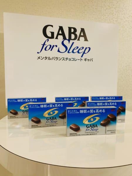 チョコが睡眠の質を改善 ホテル「レム」がグリコとコラボし宿泊体験イベントを開催