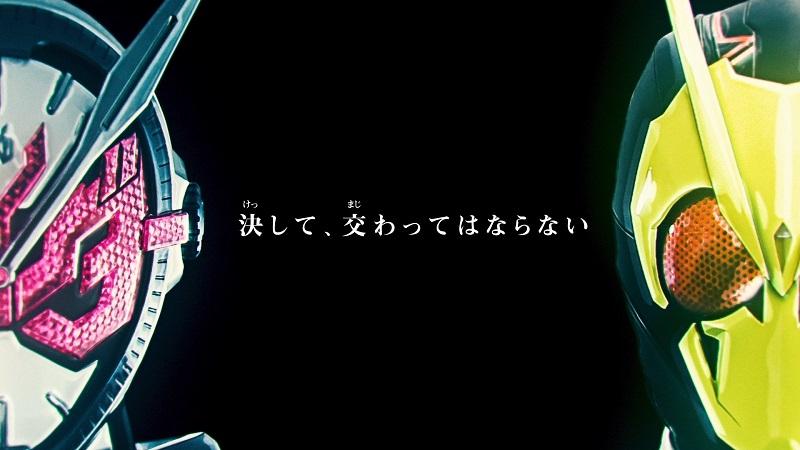 「仮面ライダー 令和 ザ・ファースト・ジェネレーション」ティザービジュアル解禁&特報映像WEB初公開