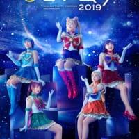 乃木坂46版「美少女戦士セーラームーン」2019のメインビジ…