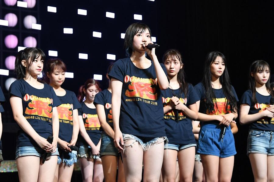 NMB48太田夢莉が卒業発表「1人の人間として大きく強くなりたい」