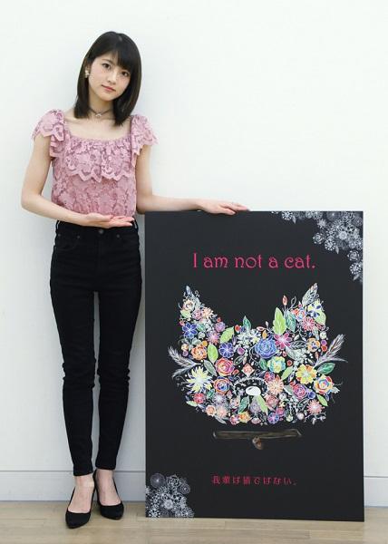元乃木坂46の若月佑美が「二科展」に8年連続入選