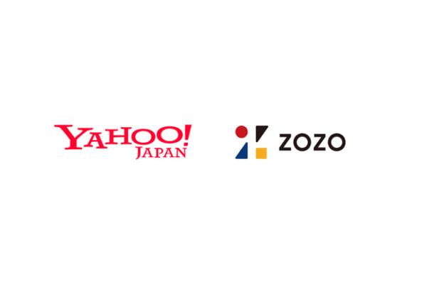 ZOZO ヤフーと資本業務提携 創業者の前澤友作氏は代表取締役退任