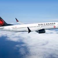 エア・カナダ ボーイング737MAXの運航停止を2020年…