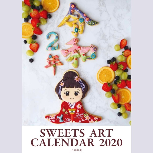 お菓子な12か月でスイート気分 スイーツアートカレンダーが超キュート