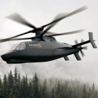 シコルスキーがアメリカ陸軍次世代軽攻撃ヘリコプターにレイダー…