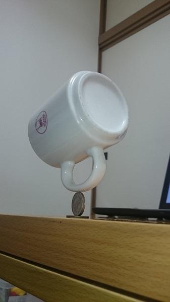 重力仕事してる?って問いただしたくなる様なマグカップ どうなってるの!?