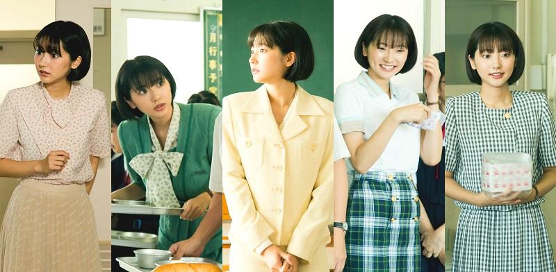 ドラマ「おいしい給食」が武田玲奈の80年代ファッション解禁