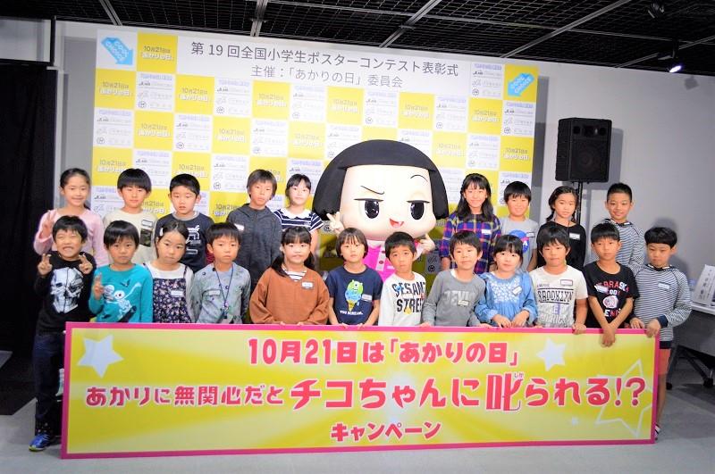 「あかりの日」全国小学生ポスターコンテストの表彰式にチコちゃんが登場 「ボーっと生きてんじゃねーよ!」に子供たちも大喜び