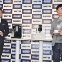 松浦弥太郎と羽田圭介がコーヒーを語る デロンギ×BRUTUS…