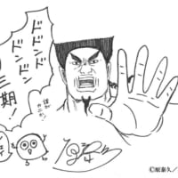 アニメ「キングダム」第3シリーズが放送決定!原泰久「皆さんの…