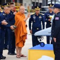 お坊さんが儀式を実施!タイ空軍に国産無人機による飛行隊誕生…