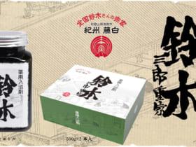 画像提供:紀陽除虫菊株式会社