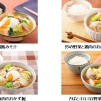 沖縄のみそ汁はどんぶりサイズ! 定番の「みそ汁定食」で具沢山…