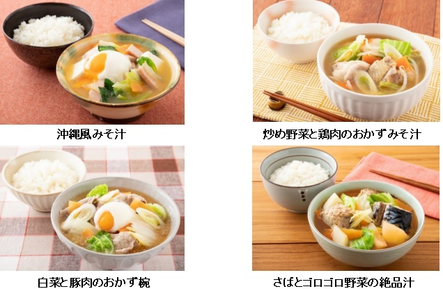沖縄のみそ汁はどんぶりサイズ! 定番の「みそ汁定食」で具沢山の一汁一菜