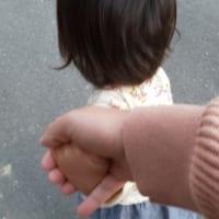 幼児と手を繋ぐ時に覚えておきたい 簡単にすり抜けられなくす…