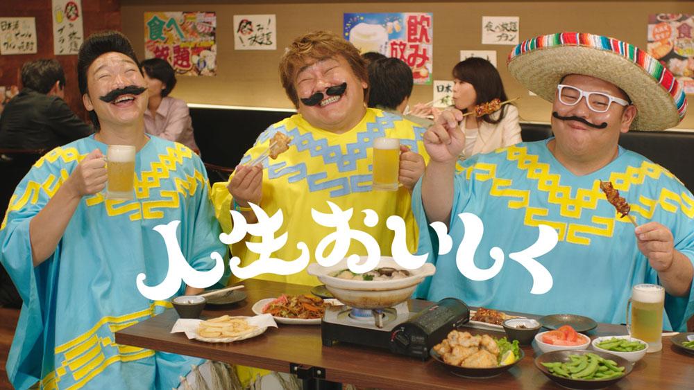石塚英彦とANZEN漫才が「人生おいしくブラザース」結成!第一三共胃腸薬プラス新CM