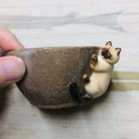 困ったニャ~ 残念な猫の「ぐい呑み」が可愛い