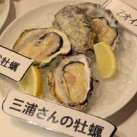 広島名産牡蠣を食べ比べ!期間限定「オイスターバー in T…