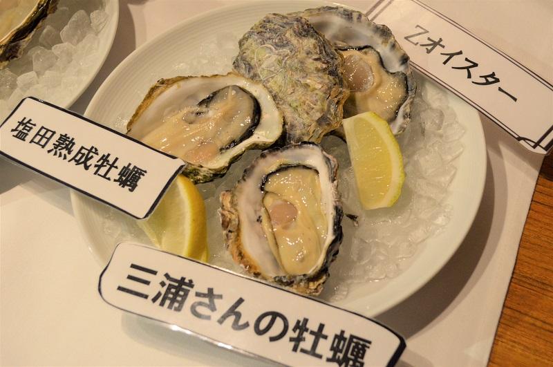広島名産牡蠣を食べ比べ!期間限定「オイスターバー in TAU」の試食会に行ってきた