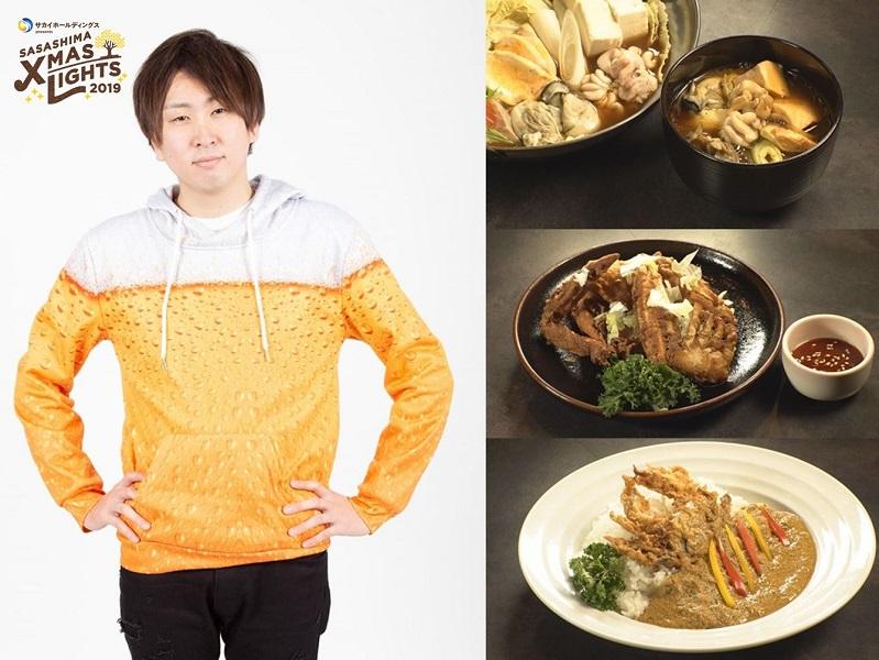 禁断の「痛風鍋」も 人気YouTuberの「きまぐれクック食堂」名古屋のイベントで開店