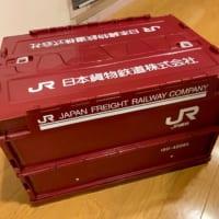 JR貨物のコンテナを再現した収納ボックス お片付けに電車大…