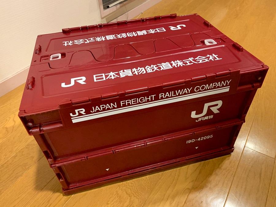 JR貨物のコンテナを再現した収納ボックス お片付けに電車大好きっ子歓喜!