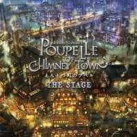 絵本「えんとつ町のプペル」舞台化決定 ストーリーは西野亮廣の…