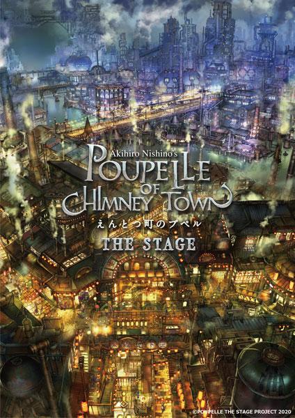 絵本「えんとつ町のプペル」舞台化決定 ストーリーは西野亮廣の書き下ろし
