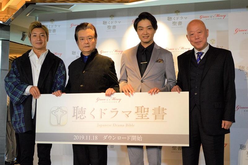 井上芳雄がイエス・キリストを熱演 ドラマ仕立てのアプリ「聴くドラマ聖書」制作発表会に行ってきた