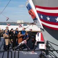元駐日大使が再び「名付け親」に 2代目空母ジョン・F・ケネ…