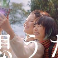 石井杏奈と古川琴音がライバル姉妹を熱演 JT「想うた」シリー…